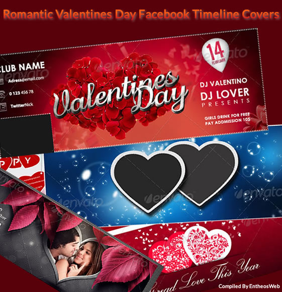Romantic Valentines Day Facebook Timeline Covers